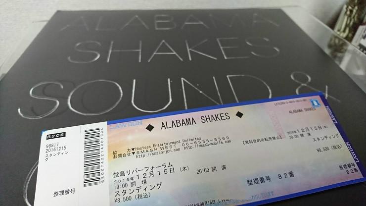 Alabama Shakes Live
