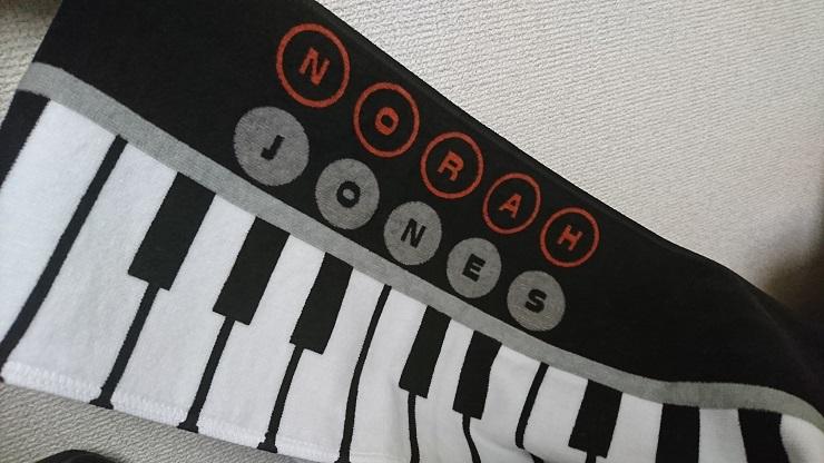 Norah Jones japan tour 2017