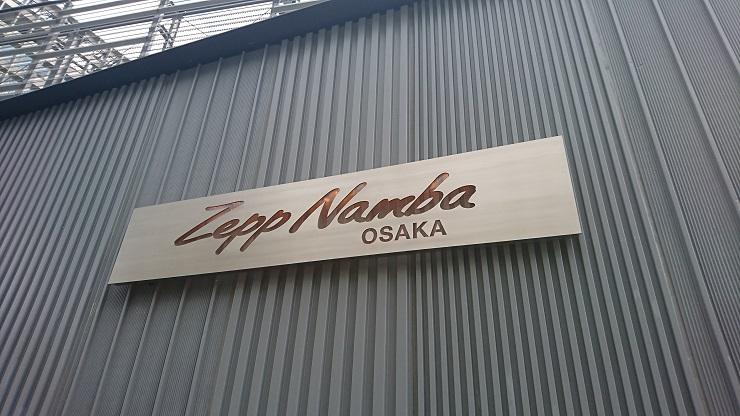 Sigur Ros LIVE AN EVENING WITH at ZeppNamba