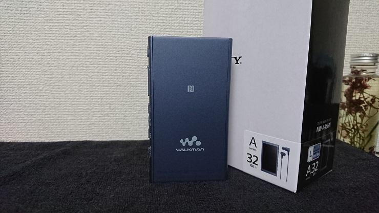 SONY WALKMAN Aシリーズ NW-A46HN 32GB