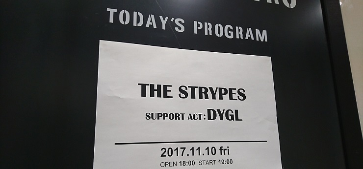 The Strypes JAPAN TOUR 2017