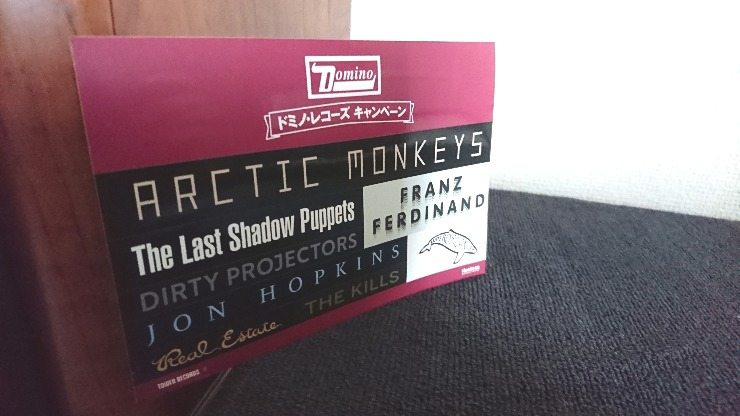 ARCTIC MONKEYS Tranquility Base Hotel and Casino CD