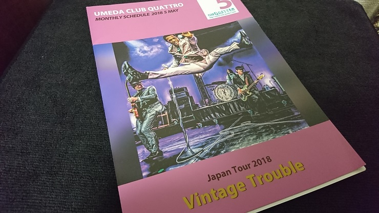 VINTAGE TROUBLE Japan Tour 2018