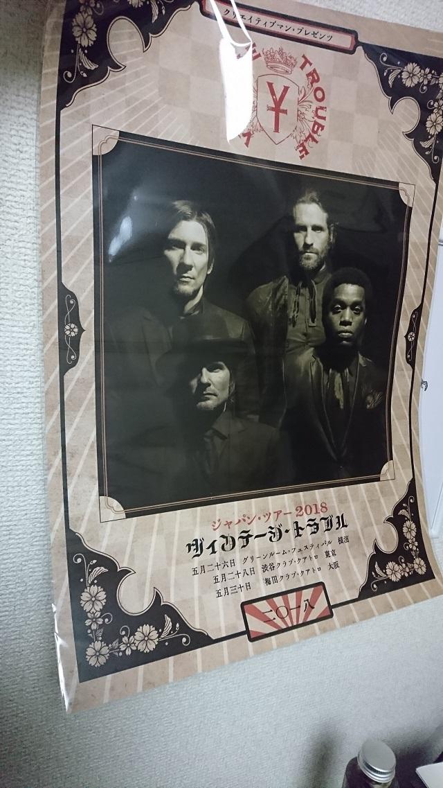 VINTAGE TROUBLE Japan Tour 2018 グッズ